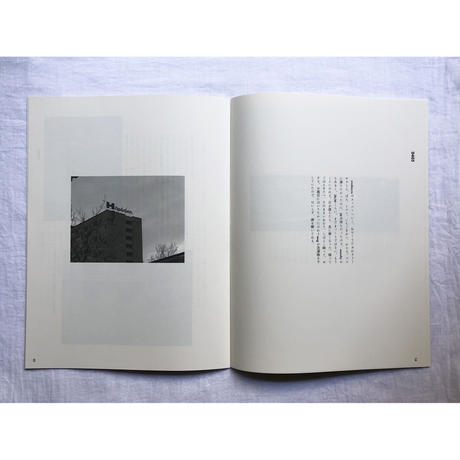 h『2018.4』