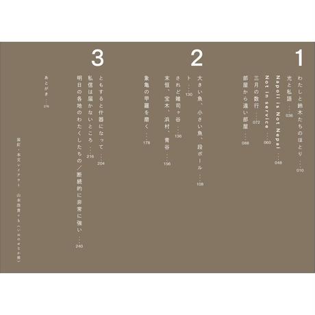 5c1da4862a28624c2c4d68ca