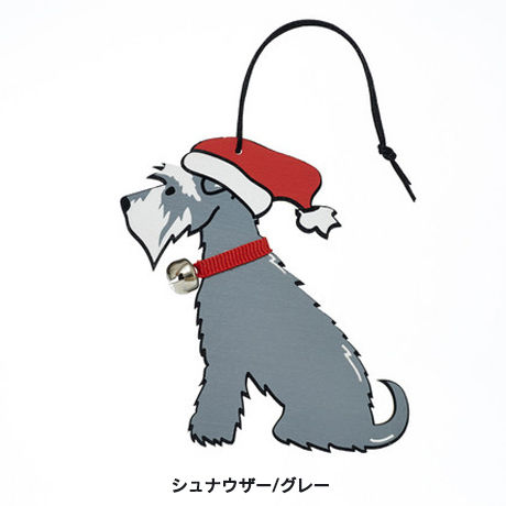Sweet William 犬のクリスマスデコレーション