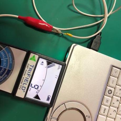 PC用USBアースコード1mワニクリップ付  PCからは電場が300V/m以上発生しています、アースに繋げたPC用USBアースコードをPCのUSBポートに差し込むだけで電磁波の電場が軽減されます。