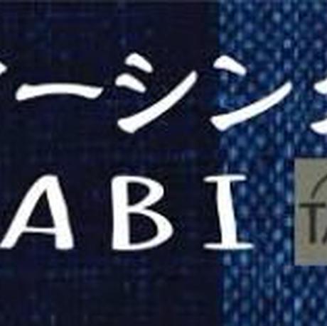 アーシングTABI ネイビー