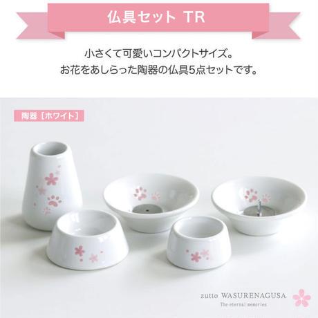 ペット仏具 suyarin 肉球柄入り仏具セット (ピンク(陶器))