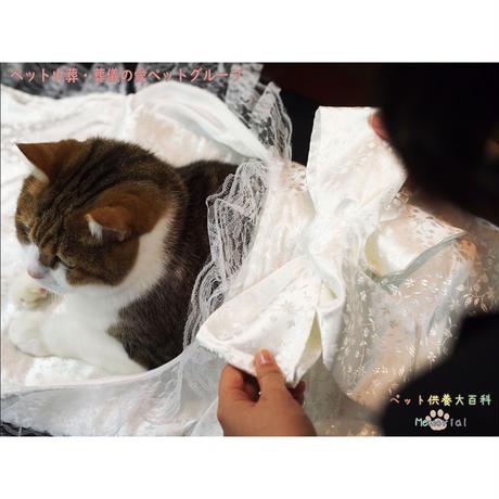 【Mサイズ】ペット用おひつぎ/お別れの際にレースの可愛い天使のおくるみ