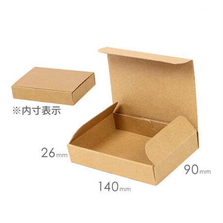 愛ペット 昆虫葬 郵送キットPLUS(埋葬・ご供養費・郵送料込み)