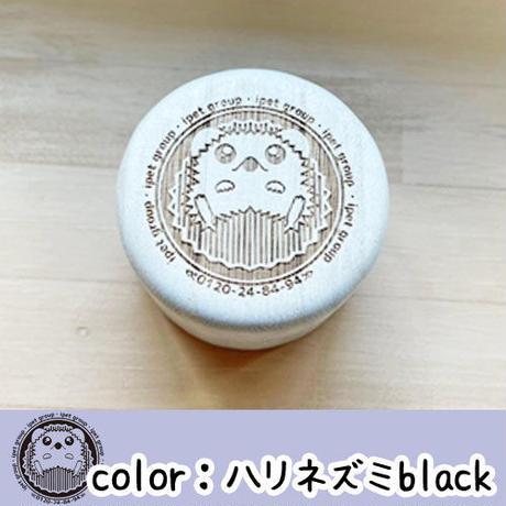 タイムBOX桐【ハリネズミ】