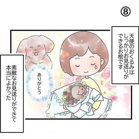 【SSサイズ】ペット用おひつぎ/お別れの際にレースの可愛い天使のおくるみ