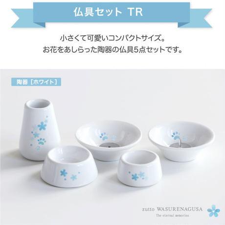 ペット仏具 suyarin 肉球柄入り仏具セット (ブルー(陶器))