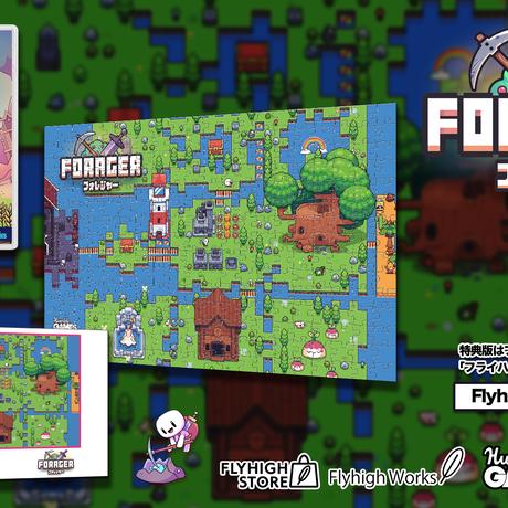 Forager(フォレジャー)特典版