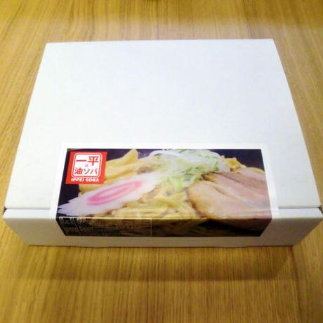 一平ソバ 食べ比べセット(一平ソバ2食・ヘルシー 一平ソバ2食)
