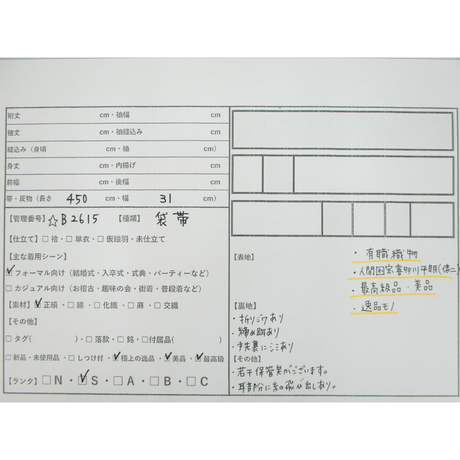 5e2f8172c78a536b80da2914