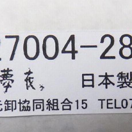 5d70b1205e510e7589b390f4