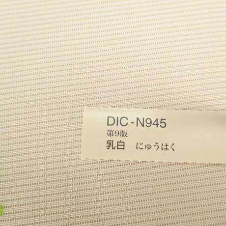 5efd8731df62a9794b5faa63
