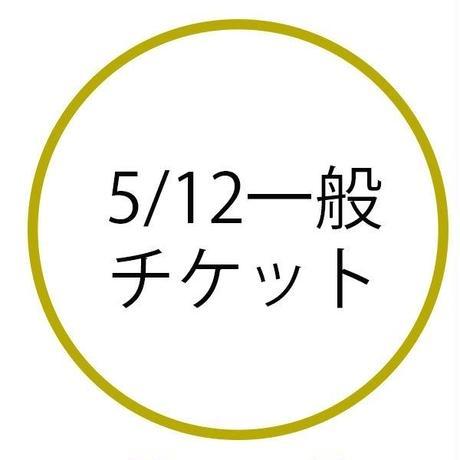 5c19fc3827b44e436e0f164a