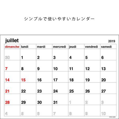 カレンダー 2019年 7月〜9月