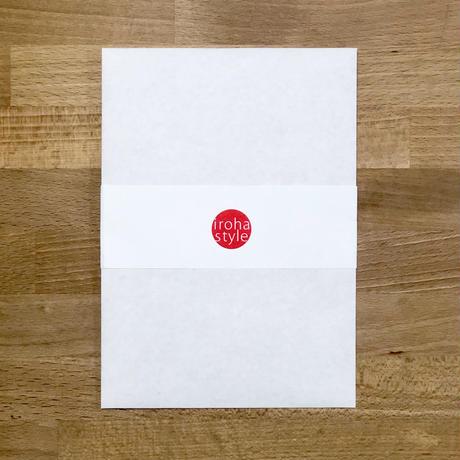 のし紙付 平袋 ホワイト W162×H229