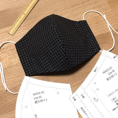 <手づくりマスク> 立体マスク型紙 M サイズ 無料ダウンロード