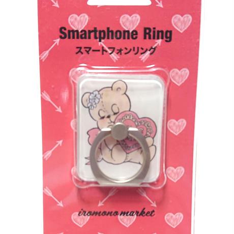 スマートフォンリング/HUGME