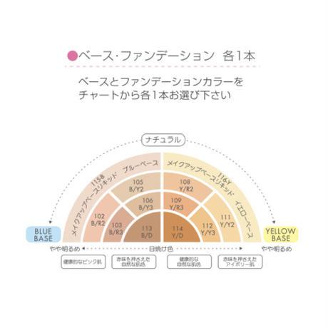 716【パーソナルメイクアップコレクションMore(オリジナルポーチ付)】