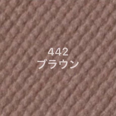 【2020冬トレンドメイクパレット】ブルーベース