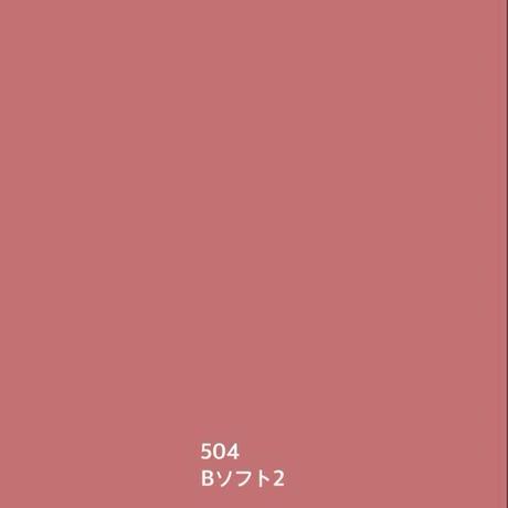 【モイスチャーリップスティック】ブルーベース 全3色
