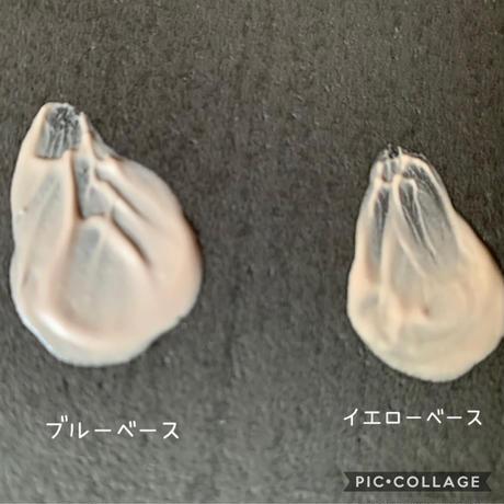 【UVメイクアップベースリキッド】ブルーベース ツヤ肌・陶器肌目指すなら!!