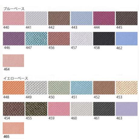 315 FREE(自由に選んでセット)【ユニットカラー5色入りパレット(鏡付きケース・チップ2本付)】