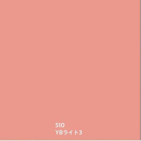 【モイスチャーリップスティック】イエローベース 全3色