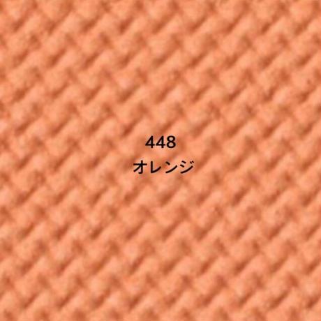 【イエローベース ユニットカラーバリエーションレフィル】全13色