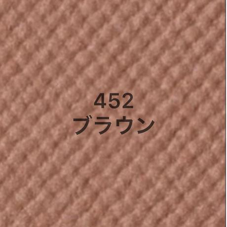 317【ユニットカラー 5色入 ベーシックパレット イエローベース】鏡付ケース入・チップ2本付