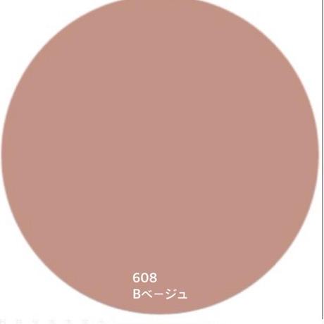 608 Bベージュ【リップケア グロス ナ ルージュ ブルーベース】
