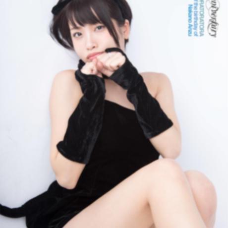 中野杏:22歳生誕祭記念写真 にゃん! サイン入り(A4サイズ)
