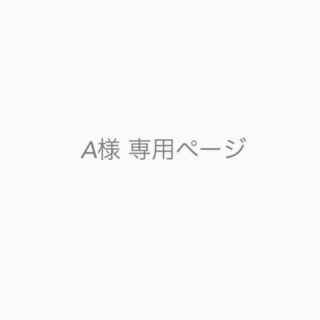 """A様専用ページ 【CHIENOWAイヤーカフBAROQUE""""・パールホワイト 】"""