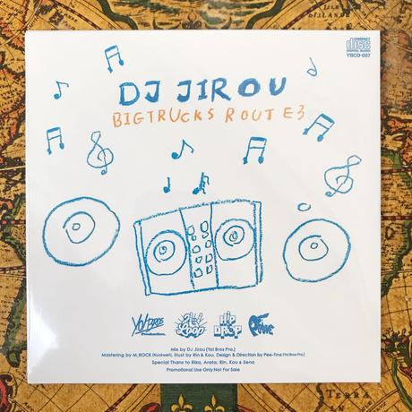 """BIG TRUCKS Route 3 ""  CD / Mixed By : DJ JIROU"