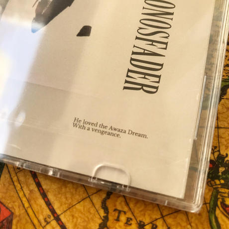 SLICE OF LIFE CD  Mixed By DJ CRONOSFADER