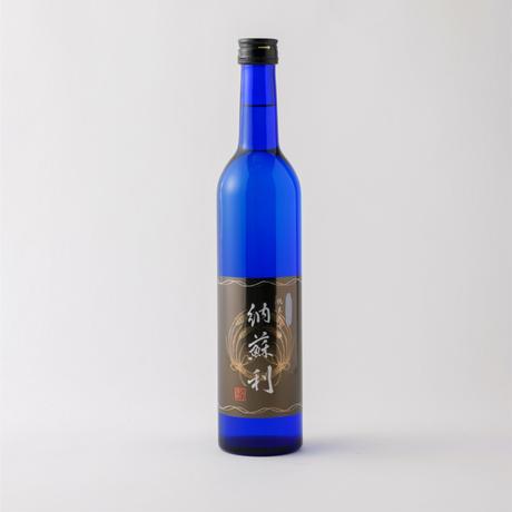奇跡の米「イセヒカリ 」の純米大吟醸「納蘇利(なそり)』(500㎖)