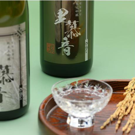 奇跡の米「イセヒカリ 」の純米大吟醸「里慕音(リボーン)30%精米』(500㎖)