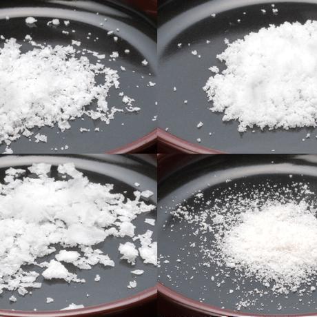 三島由紀夫「潮騒」の舞台、神のパワーの宿る島・神島の天日干し塩。単品売り、セット売りあり。【禊塩】(各10g)