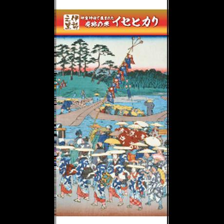 奇跡の米「イセヒカリ」真空パック【各150g】「宮川の渡し」浮世絵バージョン