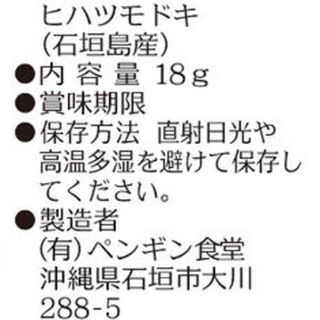 5b28a396ef843f0ce80004e8