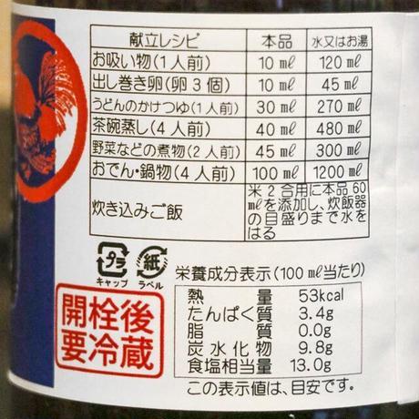 『石釜いおり』の白だし(1,000ml)