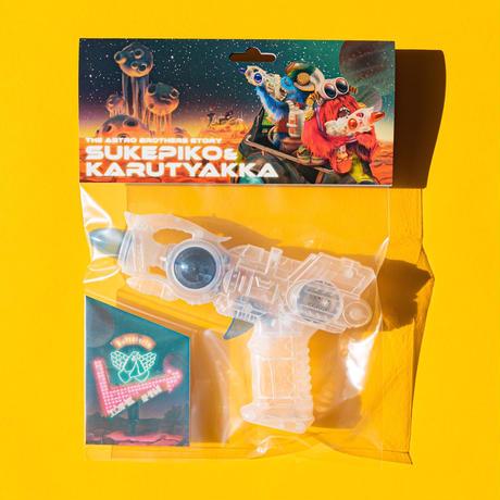 リポップピカ銃vol.2 スケピコ&カルチャッカ