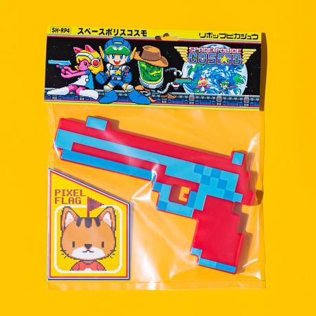 リポップピカ銃vol.4 SPACE POLICE COSMO