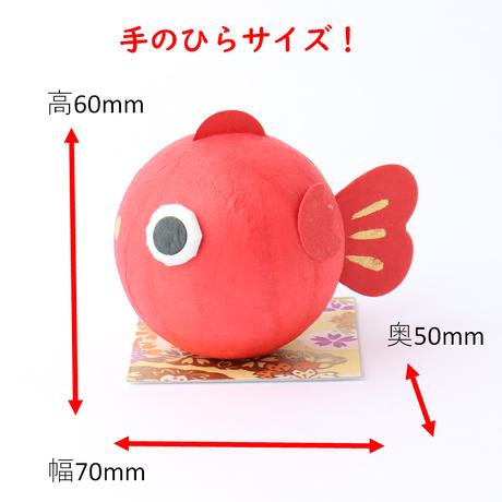 和紙ころころ金魚ちゃん 8688