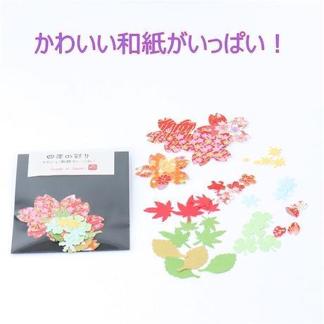 和紙ころころふくろう手作りキット 55164
