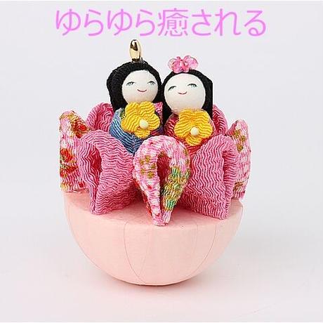 おひなさまゆらゆら花飾り 21112