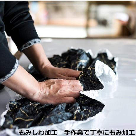 【もみしわ 厚み加工】青1306-8983 美濃和紙友禅染紙(手染め美濃和紙)