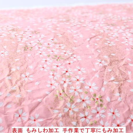 【もみしわ 厚み加工】赤柄1306-6982 美濃和紙友禅染紙(手染め美濃和紙)