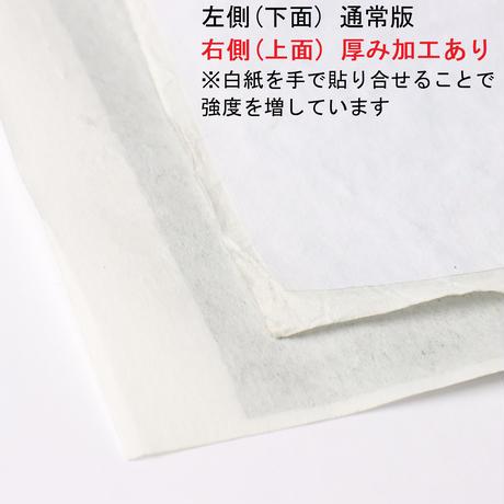 【もみしわ 厚み加工】黒「koku」ラインシルバー柄61494  美濃和紙友禅染紙(手染め美濃和紙)