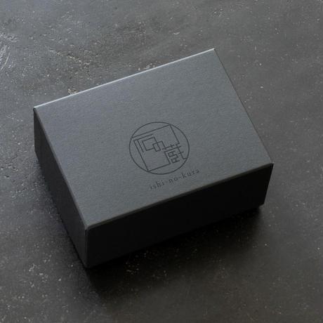 ショコラ・ロシェ(抹茶・ほうじ茶) 2個(箱入)
