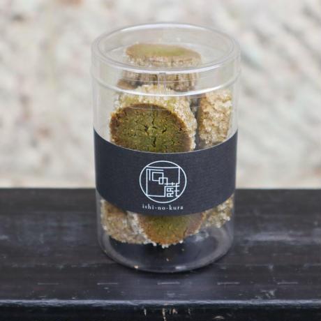 ココナッツと国産抹茶のサブレ